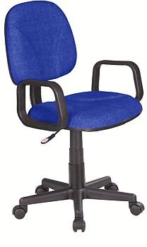 fotel-obrotowy-biurowy